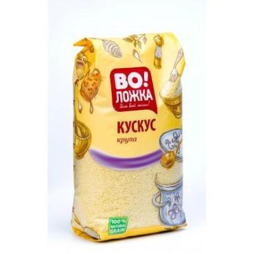 Крупа кускус Воложка 800 гр., пластиковый пакет