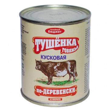 Тушенка Говяжья по-деревенски кусковая Семейный бюджет, 340 гр., ж/б