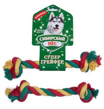 Игрушка для собаки Грейфер цветная верёвка 2 узла D 22/260 мм., Сибирский Пес, 80 гр.