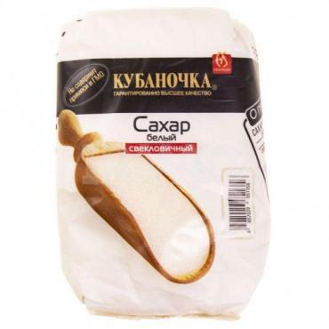 Сахар песок Кубаночка, 900 гр., пластиковый пакет