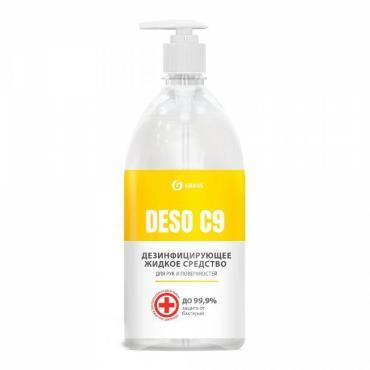 Средство дезинфицирующее для рук и поверхностей C9 Deso, 1 л., ПЭТ
