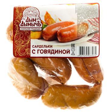 Сардельки с Говядиной н/об, газ., Дым Дымыч, пластиковый пакет