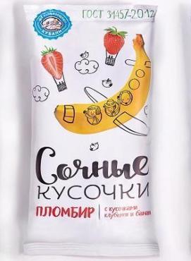 Мороженое пломбир 12% ванильный с кусочками клубники и банана в вафельном стаканчике ГОСТ, 80 гр., флоу-пак