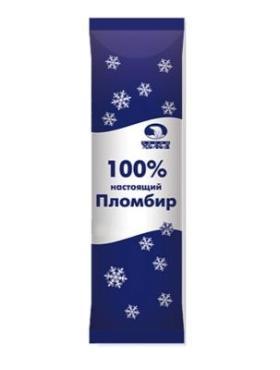 Пломбир настоящий Холод, 1 кг., флоу-пак