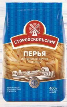 Макароны Старооскольский КХ Перья, 400 гр., пластиковый пакет