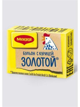 Приправа Maggi куриный золотой бульон, 9 гр., обертка фольга/бумага