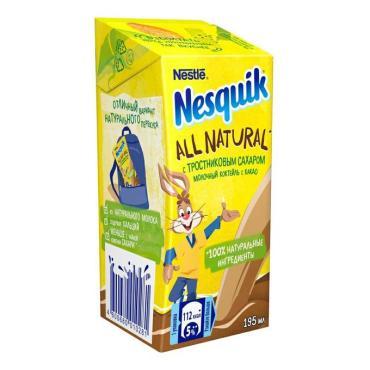 Коктейль Nesquik, молочный шоколадный обогащенный Супер шоколадный вкус, 195 мл., тетра-пак