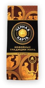 Кофе Черная Карта, молотый Греция, 250 гр., дой-пак