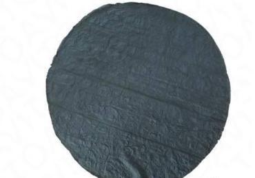 Лаваш черный 42/42 см