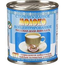 Концентрированное молоко Глубокое стерилизованное 8,6 % 300 г