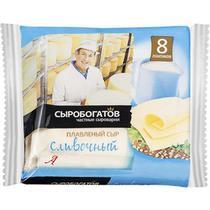 Сыр плавленый Сыробогатов сливочный для тостов 50%