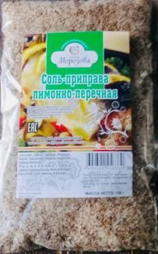 Соль Фабрика Морозова приправа лимонно-перечная