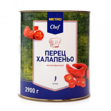 Перец Metro Chef Халапеньо Маринованный Острый красный резаный
