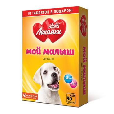 Кормовая добавка для щенков MultiЛакомки Мой малыш таурин селен 100 таблеток