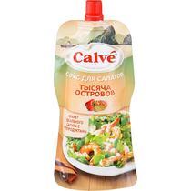 Соус Calve для салата тысяча островов