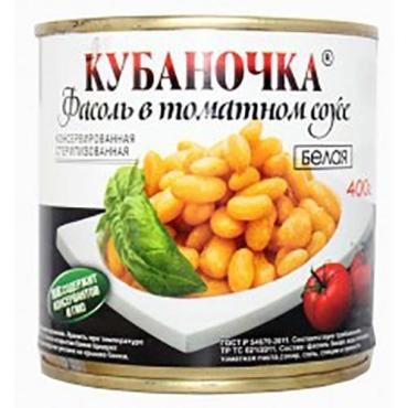 Консерва овощная Кубаночка фасоль белая