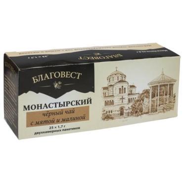 Чай черный Dolche vita Монастырский с мятой и малиной 25 пакетов 42.5 гр