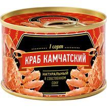 Краб Путина А-Грейд в собственном соку