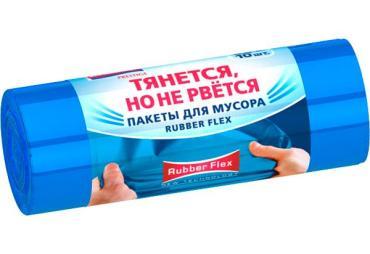 Пакеты для мусора Avikomp Prestige Rubber Flex 60л. 10шт. голубые