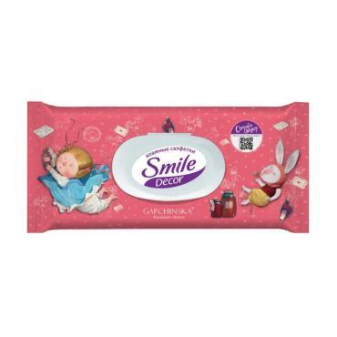 Влажные салфетки Smile Decor Gapchinska 3 дизайна С клапаном 60шт