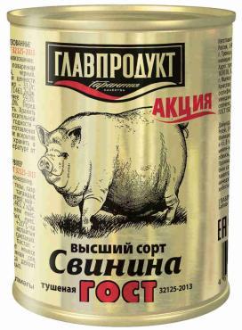Свинина Главпродукт тушеная
