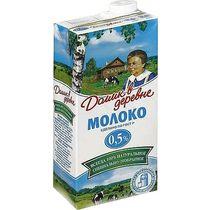 Молоко стерилизованное 0,5%,  Домик в Деревне, 950 мл., тетра-пак