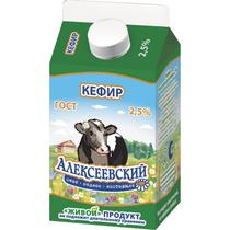 Кефир Алексеевский 2,5% 450 г