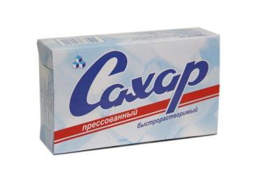 Сахар Купеческий белый кусковой прессованный быстрорастворимый