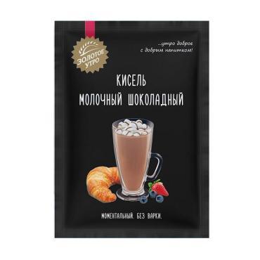 Кисель Золотое Утро Молочный шоколадный