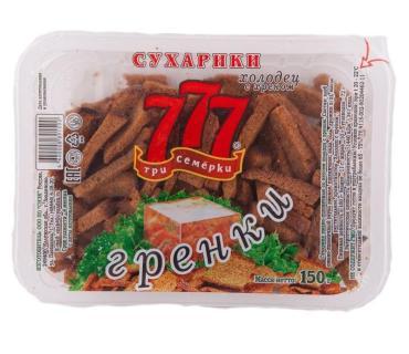 Сухарики 777 со вкусом холодца и хрена