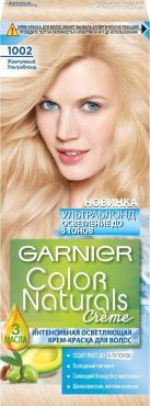 Крем-краска Garnier Color Naturals стойкая 1002 Жемчужный Ультраблонд