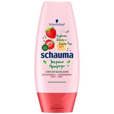 Бальзам для волос Schauma Энергия природы Клубника, банан и семена чиа