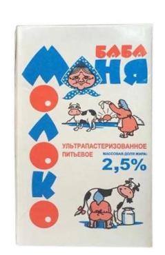 Молоко 2,5%,  Баба Маня, 1 л., тетра-пак