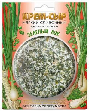 Сыр мягкий Amyga сливочный Зеленый лук деликатесный 69%, Россия