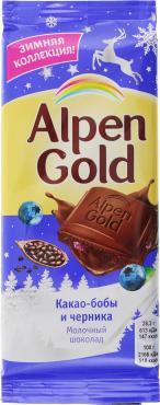Шоколад Alpen Gold молочный с карамелизированными кусочками какао-бобов и черникой
