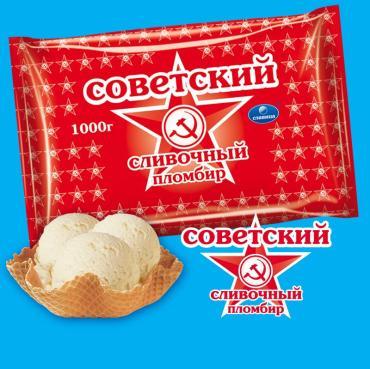 Мороженое Славица Советский пломбир