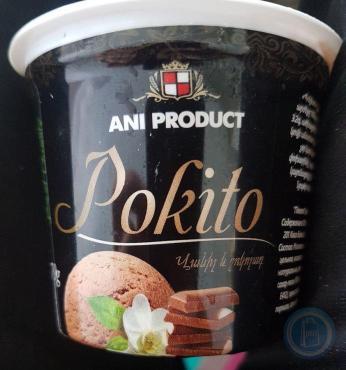 Мороженое Ani Product Ваниль-шоколад