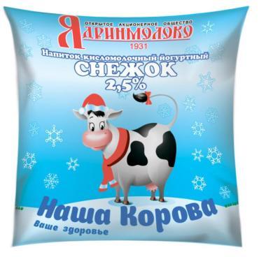Молоко снежок 2,5%,  Ядринмолоко, 450 мл., ПЭТ