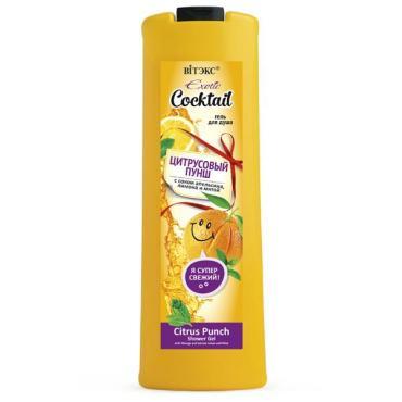 Гель для душа Витэкс Exotic Cocktail Цитрусовый пунш с соком апельсина лимона и мятой