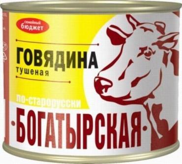 Свинина тушеная БОГАТЫРСКАЯ по-старорусски СЕМЕЙНЫЙ БЮДЖЕТ №12, ж/б, 500 г. *1 (1=12)