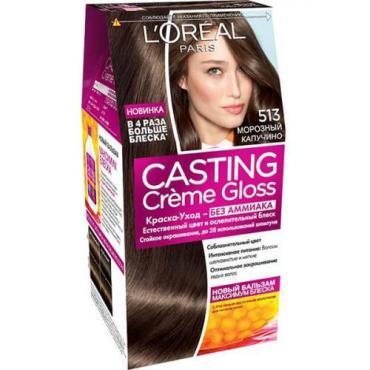 Краска для волос L'Oreal Paris Casting Creme Gloss №513 Морозный капучино
