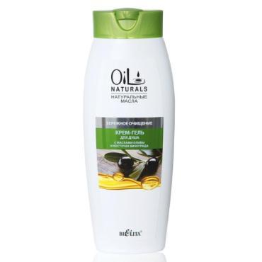 Крем-гель для душа Bielita Oil Naturals с маслами Оливы и косточек Винограда бережное очищение