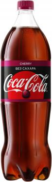 Газированный напиток Coca-Cola Cherry Zero 1.5 л., ПЭТ