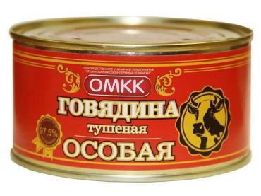 Говядина тушеная Особая №8 Тушенка, 417 гр., жестяная банка