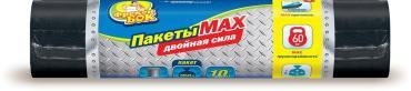 Пакеты для мусора Фрекен Бок Max многослойные 160 литров, синие 10 шт