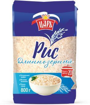Крупа рис длиннозерный, Царь, 800 гр., картон