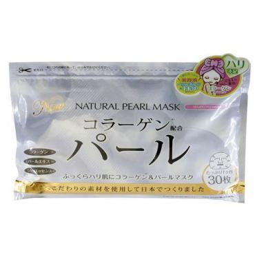 Курс натуральных масок для лица Japan Gals с экстрактом жемчуга 7шт