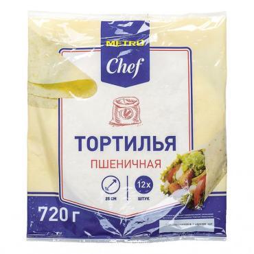 Тортилья Metro Chef пшеничная