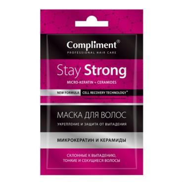 Маска Compliment Саше для волос Stay strong Укрепление и защита от выпадения