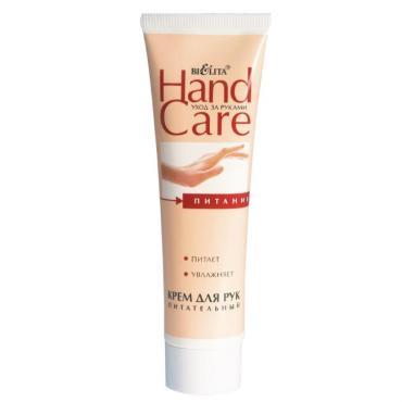 Крем для рук Belita Hand Care питательный